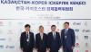 전경련-카자흐 경제협력위 개최…'그린에너지' 협력 논의