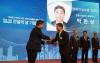 박한상 갑을건설 대표 '건설의 날' 공로상 수상