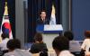 靑, 朴정부 문건 추가 공개…삼성물산 합병안 관련 문건 포함