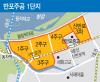 '강남 알짜 땅 잡아라'..반포주공1 재건축 수주전 대형사 총출동