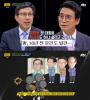 `썰전` 유시민, 박형준에 '靑캐비닛에 MB비서실도 하나 흘리고 갔던데..'