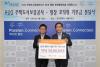 HUG '평창올림핑 성공 기원'…1억원 기부