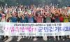 [포토]  '함양 산삼휴양밸리 걷기대회'