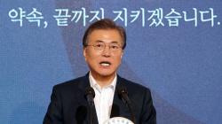 툭하면 '특혜·로비'.. 총수들, 대통령 앞에서 '침묵모드'?