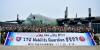 공군 C-130H 수송기, 11개국 연합 공중기동훈련 참가