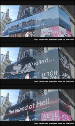 '군함도' 광고 속 강제징용자, 알고보니 일본인