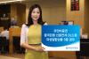 [머니팁]유안타증권, 중국은행 신용연계 DLS 등 5종 공모