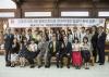 금호아시아나, 한국어 말하기 대회 입상 日청소년 초청