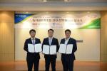 NH농협캐피탈-디티앤인베스트먼트, 220억 농식품펀드 결성