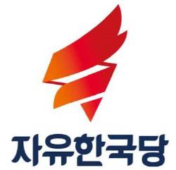 한국당, '담뱃세 인하' 법안 결국 발의