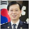 [프로필]조현배 부산지방경찰청장 내정자
