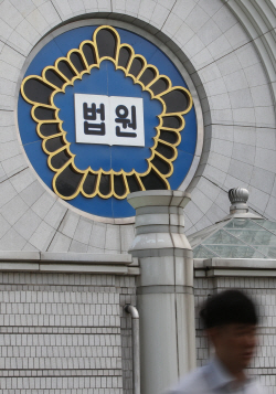 法, 사건 청탁 뇌물 수수 혐의로 경찰청 경감 구속
