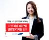 [머니팁]삼성자산운용, 4차산업 투자 펀드 출시