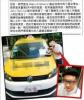 韓 女관광객 성폭행 대만 택시운전사, 징역 11년형 선고