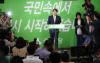 檢 '제보조작' 박지원·안철수 무관…국민의당 수뇌부에 '면죄부'