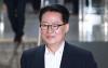 박지원 '안철수, 당 대표 출마하지 않을 것'
