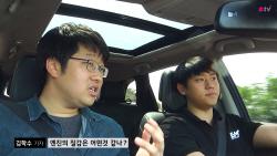 김재현 드라이버의 르노삼성 QM6 시승기 Part.2 주행편...