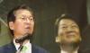 천정배, 대전서 당대표 출마선언 '국민의당 살리겠다'