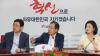 [현장에서]'공관병 갑질'… 패싱하는 자유한국당