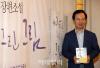 김홍신 사랑의 해답 찾고 싶어 소설 집필