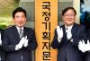 '국회기도회장' 김진표, '종교인 과세 유예 법' 발의...시민사회 반발일 듯