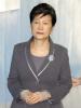 박근혜 재판서 소란 피운 방청객 과태료 50만원