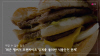 [영상] KFC 말복에 화끈하게 쐈다 3% 초과 이익은 고객에게
