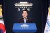 """靑, 트럼프·시진핑 통화에 """"최고조 긴장상태 해소"""" 평가"""