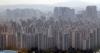 서울 아파트값 하락… 단기 조정인가, 대세 하락 시작인가