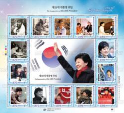 문재인 우표, 중고 사이트서 가격 10배 폭등..`박근혜 우표`도?