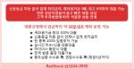 """【집중매수 지원】 최저금리로 최대6억 """"통 크게 지원!"""""""