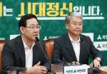 국민의당·바른정당 공동 기자회견..'이유정 지명철회해야'