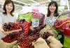 [포토] 농협유통, 햇건고추 할인판매