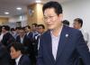 '사전 선거운동' 송영길, 벌금 90만원 확정…의원직 유지