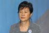 朴 '문화계 블랙리스트' 심리 시작..내달 14일 김기춘 증인