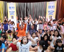 볼보코리아, 전국서 어린이 대상 문화공연 펼친다