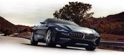 BMW 럭셔리 쿠페 '8시리즈 콘셉트카' 공개…화려한 부활 기대