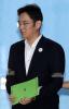 法, 이재용 선고 생중계 불허…삼성 '이미지 훼손 막아' 안도