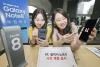 KT, 광화문 등 900개 매장에서 '갤럭시 노트8' 사전체험 실시