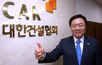[화통토크]유주현 건협 회장, 정치학도 꿈 접고 건설업 38년 몸 담아