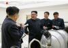 美中日 100kt대 · 韓만 50kt..북핵위력 의도적 축소?