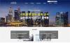 상가정보연구소, 10주년 맞아 신규 홈페이지 오픈