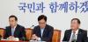 김이수 후폭풍 이틀째…與 '신3당 야합' Vs 野 '독주 견제'