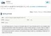 김규리·유준상이 `MB 블랙리스트`에 오른 이유..`선배` 문성근의 위로