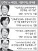 秋 '골목대장 짓' Vs 安 '애들 분풀이'..김이수 부결에 가시돋친 '설전'