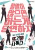 [아재vs개저씨]④'뜨거운 사이다'&'까칠남녀'…TV, 여성을 말하다