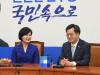 김동연 '보유세 검토 無'→'특위서 곧 논의'..증세 재점화(종합)