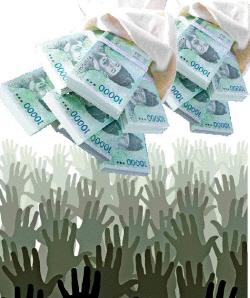 모든 국민에 '현금' 무상지급해야 할 이유 있소!