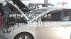 [영상] 추석 연휴 귀성길 떠나기 전 유용한 자동차 점검법