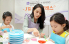 [포토] 유한킴벌리 재활치료 환아에게 물티슈 기부